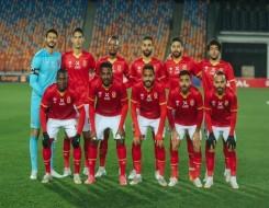 انطلاق مباراة الأهلي المصري ونهضة بركان المغربي في السوبر الأفريقي