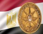 الجيش المصري ينفذ عملية إنقاذ في مضيق تيران