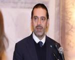 الرئيس سعد الحريري يؤكد تقديم اعتذاره عن تشكيل الحكومة بعدما أبلغه الرئيس