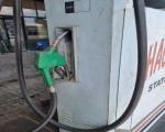 مصر ترفع أسعار الوقود اعتباراً من صباح الجمعة