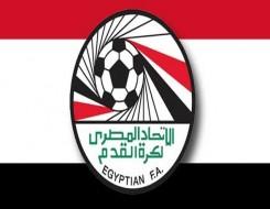 تحديد موعد انطلاق الدوري المصري لكرة القدم للموسم الجديد 2021-2022