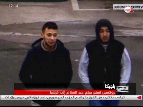 العرب اليوم - صلاح عبد السلام يصل إلى باريس ويمثل أمام قضاة فرنسيين