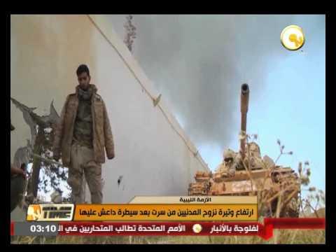 العرب اليوم - بالفيديو ارتفاع وتيرة نزوح المدنيين من سرت الليبية