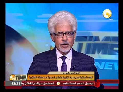 العرب اليوم - القوات العراقية تدخل مدينة الفلوجة وتستعيد السيطرة على منطقة الصقلاوية