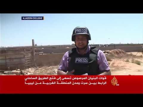 العرب اليوم - اشتباكات عنيفة في سرت وانحسار تنظيم داعش لوسطها