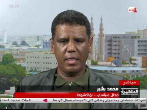 العرب اليوم - بالفيديو   أبرز التوصيات التي تمخضت عن أشغال قمة نواكشوط