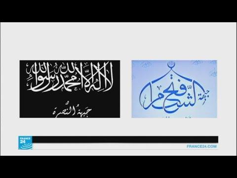 العرب اليوم - بالفيديو جبهة النصرة في سورية تعلن فك ارتباطها عن تنظيم القاعدة