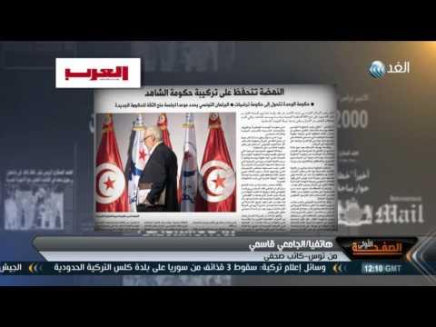 العرب اليوم - شاهد النهضة التونسية تتحفظ على الحكومة الجديدة