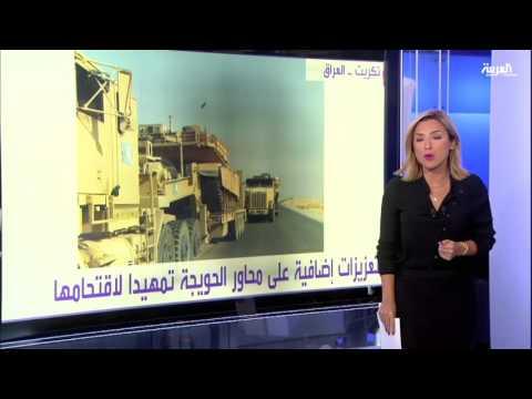 العرب اليوم - شاهد قصف عنيف تعرضت له الموصل وتعزيزات إضافيّة لاقتحام الحويجة