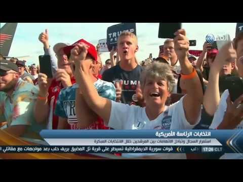العرب اليوم - بالفيديو الناخبون الأميركيون يتوجهون إلى مراكز الاقتراع في الانتخابات التمهيدية