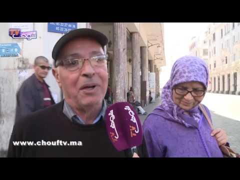 العرب اليوم - شاهد  ما يمثله 18 تشرين الثاني لدى البعض