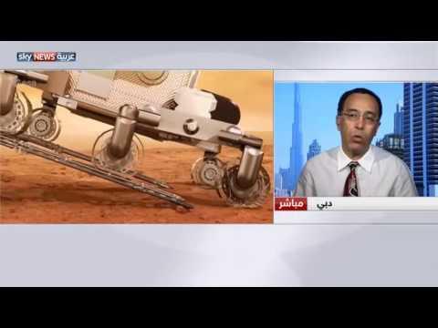 العرب اليوم - شاهد أبرز الإنجازات والإخفاقات الفلكية في عام 2016