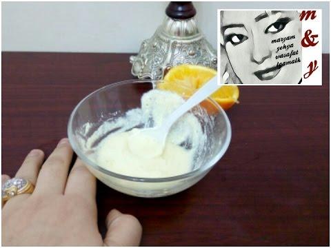 كيفية تحضير كريم البرتقال لتبييض منطقة البكيني