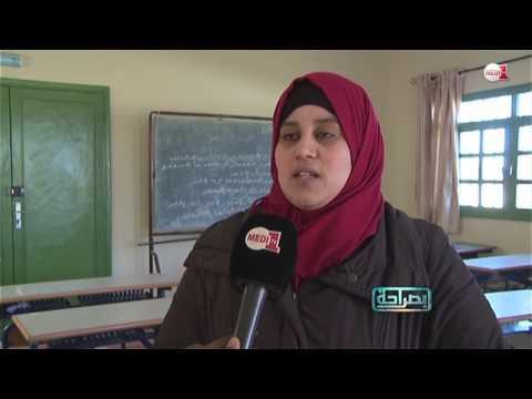 العرب اليوم - أستاذة تحكي كيفية تعرضها للتعنيف
