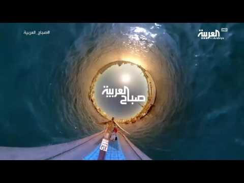 العرب اليوم - شاهد ما هو الوقت المثالي لبدء دوامات العمل والدراسة صباحًا