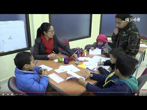 العرب اليوم - شاهد الطريقة السليمة لكتابة الأطفال
