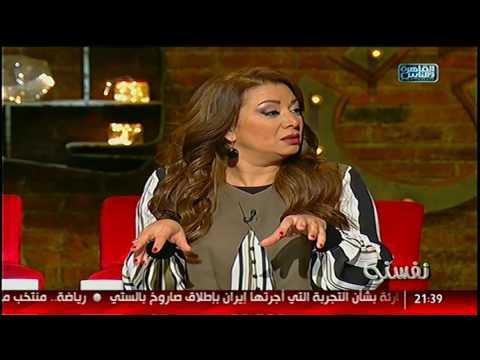 العرب اليوم - شاهد  حبيبة تنسحب من برنامج نفسنة على الهواء