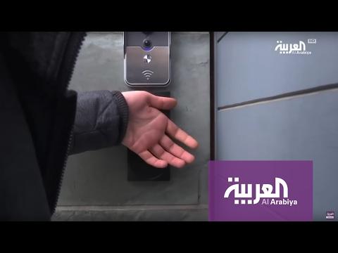 العرب اليوم - شاهد زراعة رقائق إلكترونية في اليد