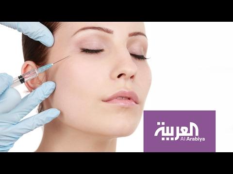 العرب اليوم - بالفيديو  معلومات مهمة قبل إجراء الفيلرز والبوتكس