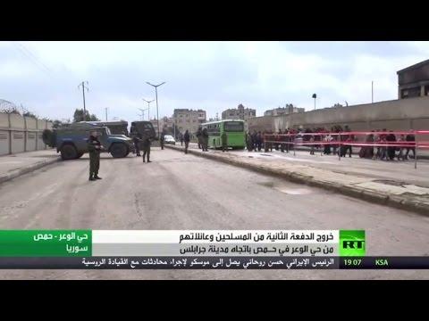 العرب اليوم - شاهد خروج الدفعة الثانية من مسلحي حي الوعر في حمص