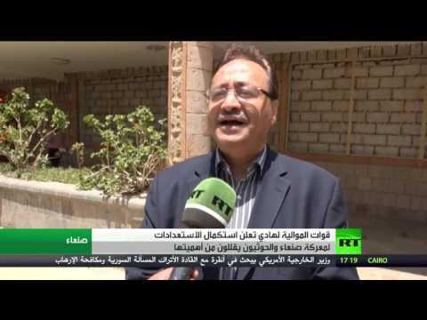 العرب اليوم - شاهد قوات هادي تعلن أن معركة صنعاء على الأبواب