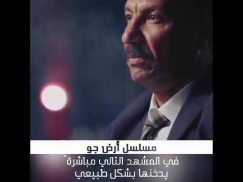 العرب اليوم - بالفيديو  أخطاء عدد من مسلسلات رمضان في 2017