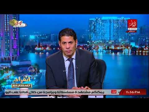 العرب اليوم - النائب مارغريت عازر تصف منفذي هجوم الواحات بأفظع الألفاظ