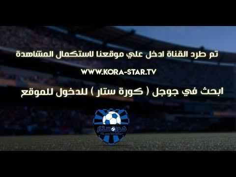 شاهد بث مباشر لمباراة منتخبي المغرب والسودان
