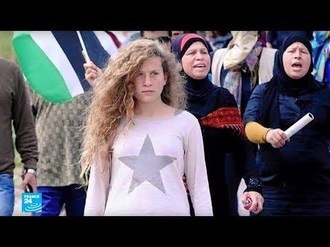 شاهد من هي عهد التميمي أيقونة الصراع الفلسطيني الإسرائيلي