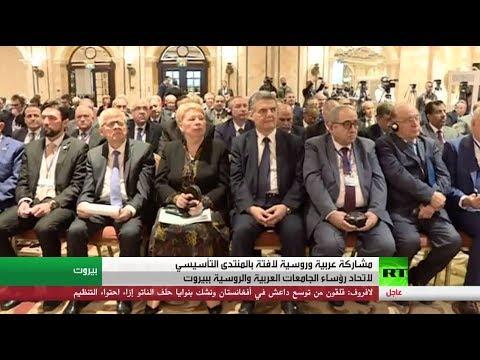 وزير الصناعة اللبناني، حسين الحاج حسن يبين أهمية الدور الروسي في المنطقة