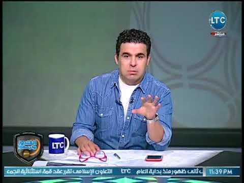 شاهد تعليق خالد الغندور على تتويج الزمالك بالكأس