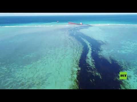 شاهد تسرب نفطي يُلوث المحيط الهندي من ناقلة يابانية