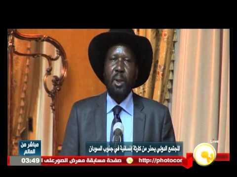 العرب اليوم - بالفيديو: المجتمع الدولي يحذر من كارثة إنسانية في جنوب السودان
