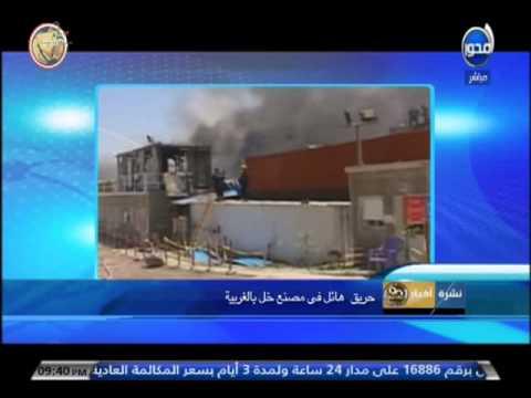 العرب اليوم - شاهد: أميركا تسحب بوارجها من سواحل اليمن