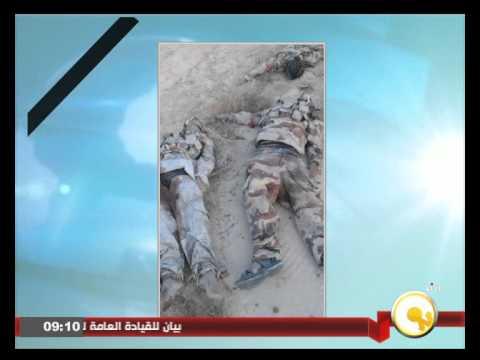 العرب اليوم - شاهد: قتلى المتطرفين في سيناء بعد تصفيتهم من الجيش