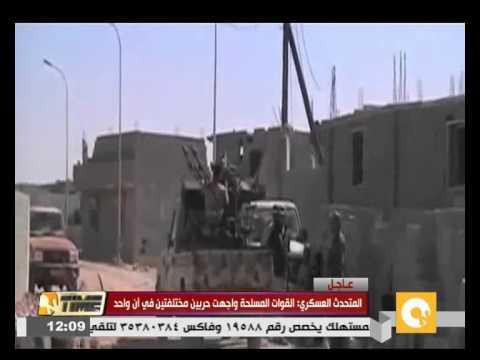 العرب اليوم - بالفيديو: الاشتباكات تتجدد بين الجيش الوطني ومسلحين في بنغازي