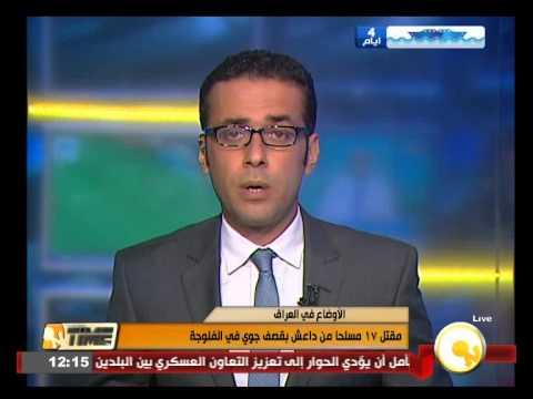 العرب اليوم - شاهد: مقتل 17 مسلحًا من