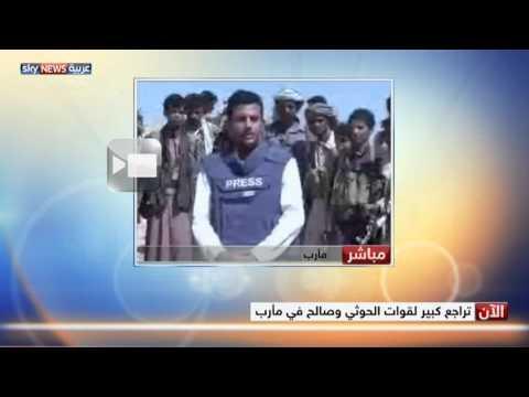 العرب اليوم - شاهد..تقدم قوات الشرعية في محيط سد مأرب