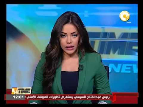 وفد برلماني بريطاني يزور مصر للقاء رئيس مجلس النواب ووزير الخارجية