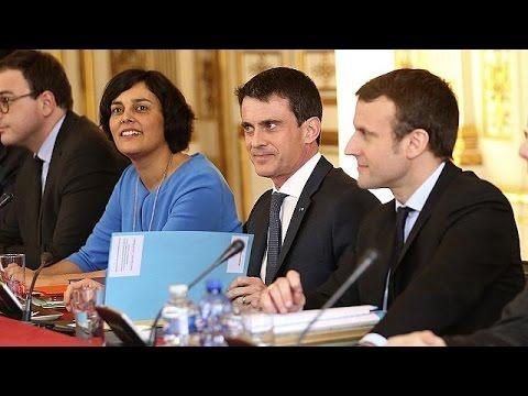 الحكومة الفرنسية تقترح تعديلات على قانون العمل الجديد