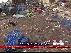 العرب اليوم - بالفيديو استمرار أعمال العنف في العراق