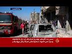 العرب اليوم - شاهد مقتل وإصابة العشرات في قصف روسي على ريف إدلب
