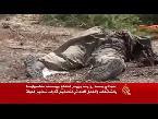 العرب اليوم - شاهد تضارب أميركي عراقي حول استهداف داعش قرب الفلوجة
