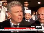 العرب اليوم - بالفيديو  تقديم العزاء لأهالي ضحايا اعتداء ميونيخ