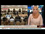 العرب اليوم - بالفيديو  الوفود المشاركة في منتدى الطاقة يثنون على الجزائر