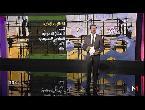 العرب اليوم - عزيز فتحي يُسلط الضوء على العلاقات الاقتصادية بين المغرب والبلدان الأفريقية