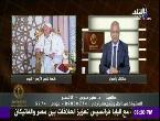 العرب اليوم - شاهد رجل مسيحي يبكي على حال الأزهر وشيخه أحمد الطيب
