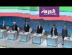 العرب اليوم - بالفيديو مناوشات بين المرشحين الرئاسيين الإيرانيين