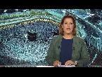 العرب اليوم - شاهد تحديد موعد تسجيل الحجاج المغاربة لموسم 1439 هـ  2018 م