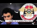 العرب اليوم - شاهد ملاحقة المشتبه بهم في اعتداء مانشستر